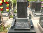 平谷区归山陵园公墓双穴价格是多少?热卖墓型图及价格