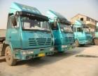 青岛到济南专线集装箱车队 专业配柜子 大件运输