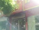 经三路与纬二路交叉口路西纯一楼商铺208
