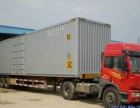 专业承接包头大件运输、整车零担、专线配货 空车配货
