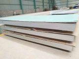 首屈一指的不锈钢板生产商——兰州琪琳不锈钢 ,不锈钢冲孔