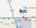 上海松江导航仪不开机屏坏专业维修 松江特约维修站