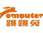 电脑上门维修,电脑维修台式电脑维修