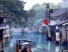 上海到杭州苏州二日游150元《纯玩无购物》