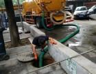 北京丰台区和义(卫生间防臭)联系方式是多少?