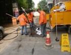 市污水管道疏通工业管道高压清洗市政管道清淤清理化粪池隔油池