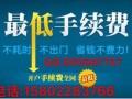 济南股票开户很容易 以人民的名义只收万1.2