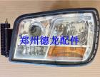 湖北襄樊德龍X3000原廠配件哪里便宜?