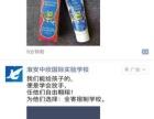 【火爆】淮安微信朋友圈广告推广,广告定点引流服务