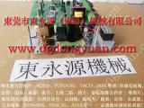 CP1-125冲床旋转接头,喷油雾化头-冲床电磁阀等配件