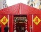 金华婚庆蓬房租赁,喜蓬出租,欧式篷房,订做婚礼篷房