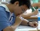 初中数学复习巩固提高 深圳南山区林老师数学家教 一对一辅导