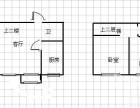 华夏金城首付25万上下跃层精装修 三室两厅中间楼层