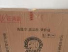 604350厘米旺满盈宠物笼狗笼全新未使用