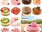 预定订购台州哈根达斯蛋糕店路桥生日蛋糕速递快递免费配送