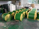 抗疲劳垫生产步骤,卡优抗疲劳地垫,防静电胶板