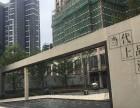 当代上品湾 一成首付买一线江景洋房 里水站旁 三阳台 带装修