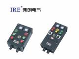 防爆防腐控制箱ZXF8044系列