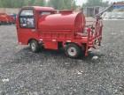 厂家直销小型消防车 水罐消防车 电动消防车