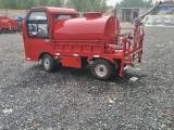 廠家直銷小型消防車 水罐消防車 電動消防車