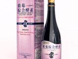 进口台湾天然有机酵素原液/绿盈生机蓝莓酵素/有机食品供应商