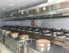 南充学技术到哪里南充新丝路烹饪学校