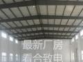龙田独立美瓦500方厂房
