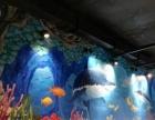 白玉专业墙绘、手绘墙、3d画、喷绘、幼儿园涂鸦
