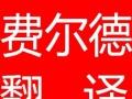 上海中英文现场会议速记录音整理音频视频转文字价格