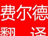 上海中英文现场会议速记录音整理音频转文字价格