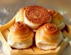 学习蜂蜜小面包多少钱-蜂蜜小面包加盟