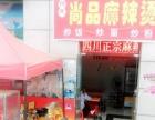 小吃店98成新餐具设备低价处理