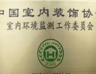 潍坊康和环保技术有限公司(已注册)专业甲醛治理