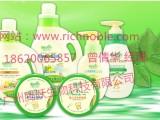 洗衣液OEM工厂,婴儿洗衣液OEM|广州婴童洗衣液加工厂