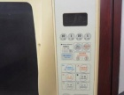 低价转让 中国微波炉第一品牌 格兰仕 光波 微波炉