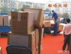 浦东北蔡镇搬家北蔡地区居民家庭搬家写字楼搬迁家具拆装