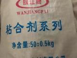 南宁市皖江界面剂,抗力砂浆,砌筑砂浆实力厂家批发品质有保障