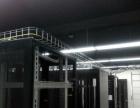 综合布线 网络布线 弱电综合布线 数据中心维护