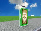 江苏专业广告垃圾箱厂家-垃圾箱广告价格