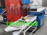宜春开废品回收站废电线回收铜米机做出最大贡献
