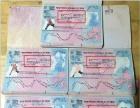 【一手签证】 各国签证、特价机票