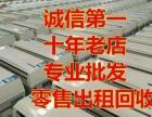 全武汉多福空调制冷批发、出售、出租。回收空调家用电器柜机吸顶机中