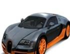布加迪汽车4S店 布加迪汽车4S店加盟招商