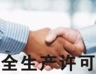 郑州医疗机构资质办理可信赖的建筑企业资质代办机构找中弗工程