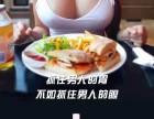 碧波庭深圳福田内训会发布