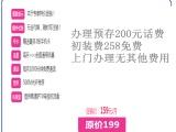 江夏区武汉电信宽带套餐办理500M宽带8折促销159每月