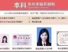 桂林学历提升对接国家院校专升本秋季班,名额有限!