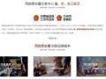 西贵平台招商加盟 家具 投资金额 1-5万元
