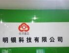 湖南明银科技有限公司何为给毕业生就业实习机会