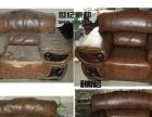 沙发软包修复、沙发软包、换布面、塌陷修复、椅子换面